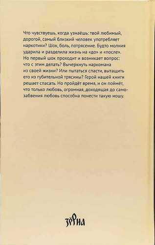 Дикая маслина. Дилогия. Качан Эдуард (фото, Дикая маслина. Дилогия. Качан Эдуард)