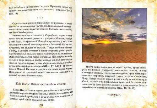 Сказка о небе. Чинякова Галина (фото, Сказка о небе. Чинякова Галина)