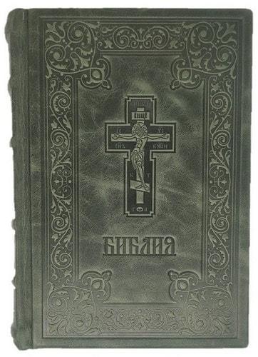 Библия (фото, вид 2)