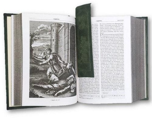 Библия (фото, вид 3)