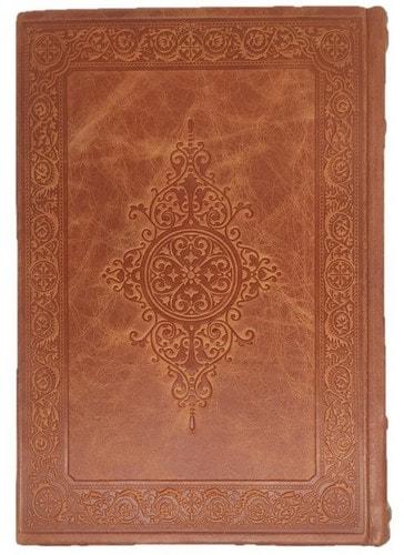 Святое Евангелие, в порядке церковных чтений изложенное (фото, вид 1)