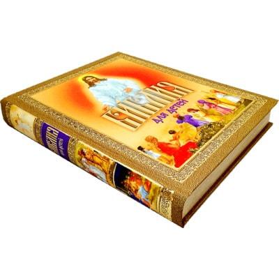 Библия для детей (большой формат). Протоиерей Александр Соколов. Вид 2