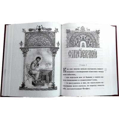 Святое Евангелие с зачалами, подарочное (русский язык, крупный шрифт). Вид 2