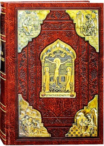 Святое Евангелие с зачалами (русский язык, крупный шрифт) (фото, Святое Евангелие с зачалами (русский язык, крупный шрифт))