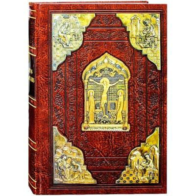 Святое Евангелие с зачалами (русский язык, крупный шрифт)