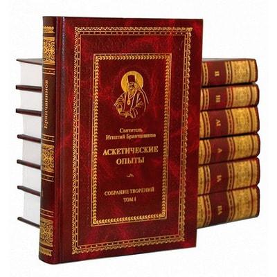 Собрание творений святителя Игнатия Брянчанинова в 7-ми томах